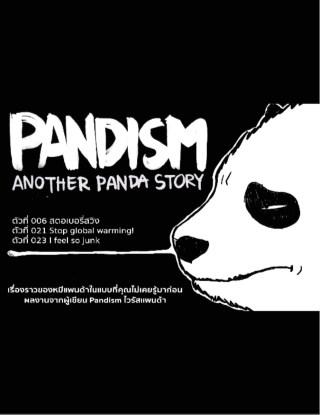 หน้าปก-pandism-another-panda-story-ตัวที่-006-021-023-ookbee