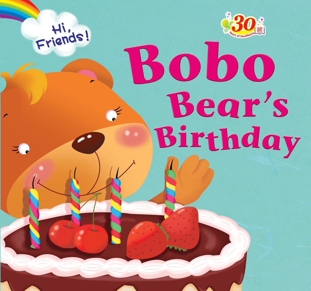 Bobo-Bear's-Birthday-หน้าปก-ookbee