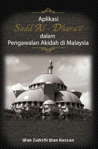 Aplikasi-Sadd-Al-Dhara'i'-dalam-Pengawalan-Akidah-di-Malaysia-หน้าปก-ookbee