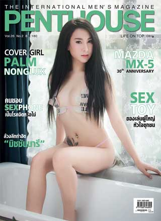 penthouse-mag-july-2019-หน้าปก-ookbee