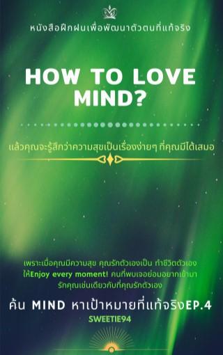 หน้าปก-ค้น-mind-หาเป้าหมายที่แท้จริง-ep4-ookbee