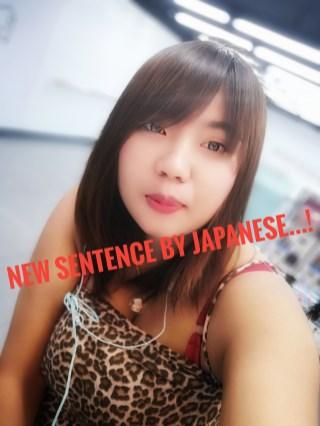 new-sentence-by-japanese-หน้าปก-ookbee