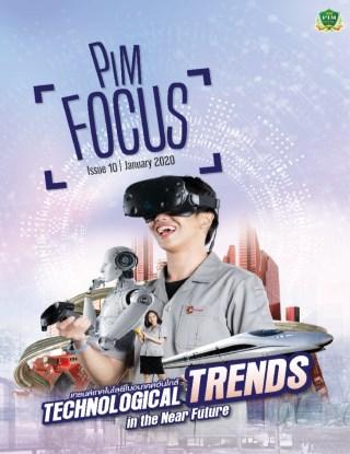 หน้าปก-pim-focus-pim-focus-issue-10-ookbee