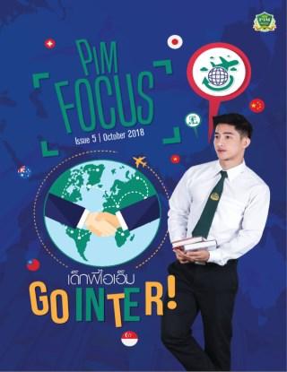 หน้าปก-pim-focus-pim-focus-issue-5-ookbee