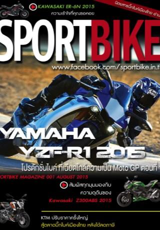หน้าปก-sportbike-ookbee