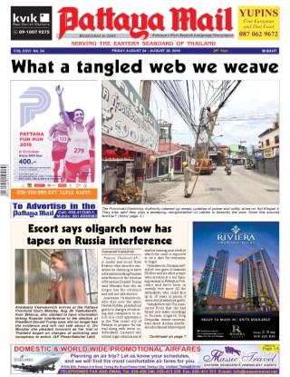 pattaya-mail-newspaper-pm1308xxvi-34friday-august-24-august-30-2018-หน้าปก-ookbee