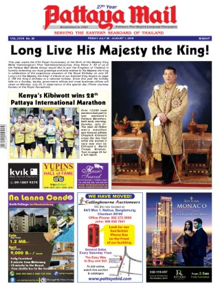 หน้าปก-pm1356xxvii-30friday-july-26-august-1-2019-ookbee