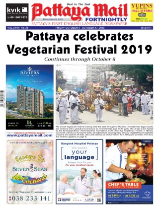 หน้าปก-pm1362xxvii-36friday-october-4-october-17-2019-ookbee