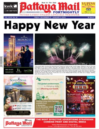 หน้าปก-pm1368xxvii-42friday-december-27-2019-january-9-2020-ookbee