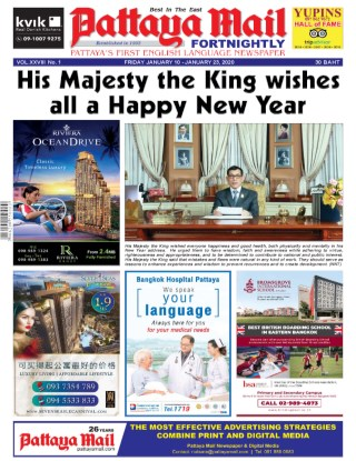 หน้าปก-pm1369xxviii-01friday-january-10-january-23-2020-ookbee