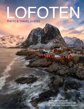 หน้าปก-lofoten-photo-and-travel-guide-ookbee