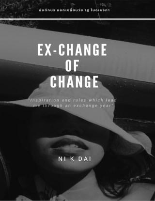หน้าปก-exchange-of-change-ookbee