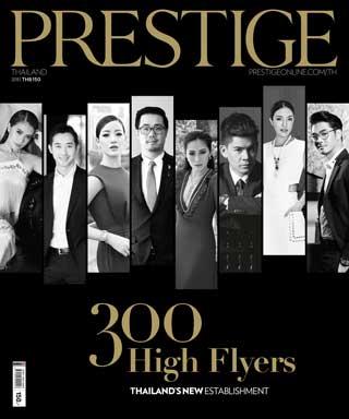 หน้าปก-prestige-special-prestige-300-high-flyers-2018-ookbee