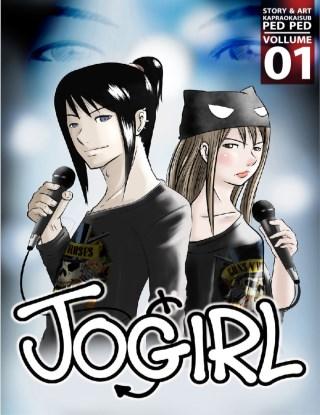หน้าปก-๋jogirl-ookbee
