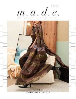 made-righteous-crafts-หน้าปก-ookbee