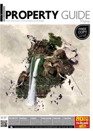 หน้าปก-june-2015-ookbee