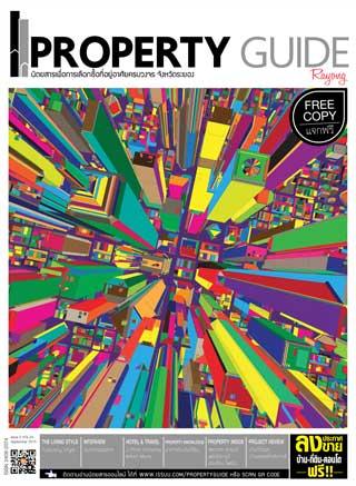 หน้าปก-september-2015-ookbee