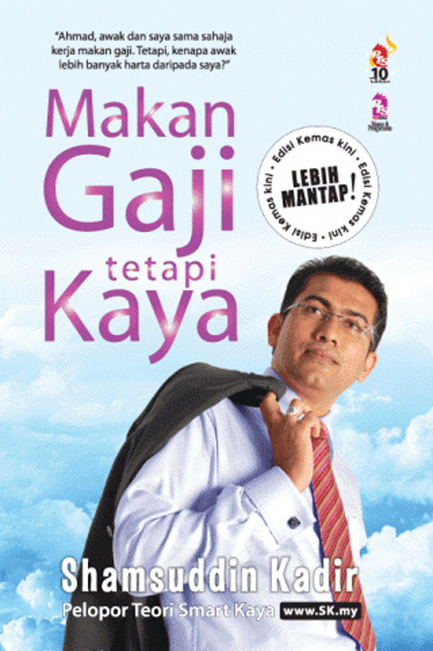 Makan-Gaji-tetapi-Kaya-หน้าปก-ookbee
