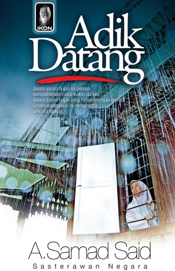 Adik-Datang-หน้าปก-ookbee