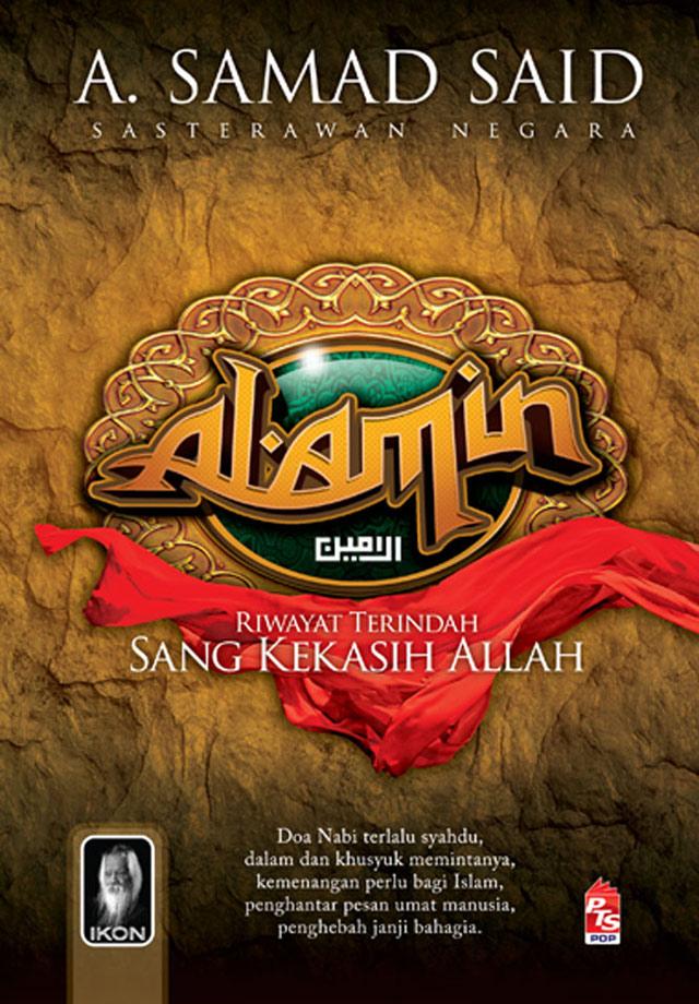 Al-Amin-หน้าปก-ookbee