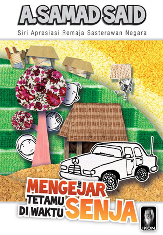 Mengejar-Tetamu-di-Waktu-Senja-หน้าปก-ookbee