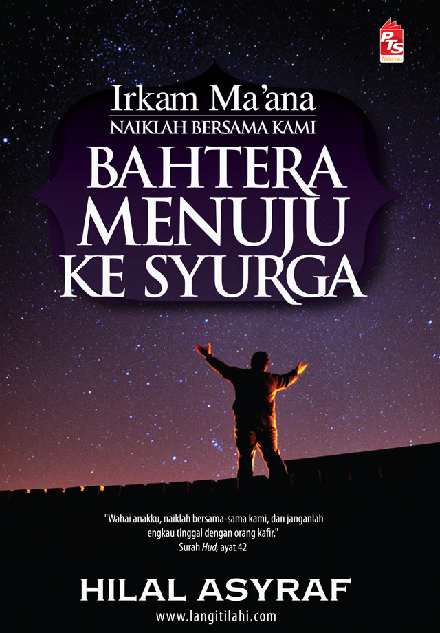 Irkam-Ma'ana-Bahtera-Menuju-ke-Syurga-หน้าปก-ookbee