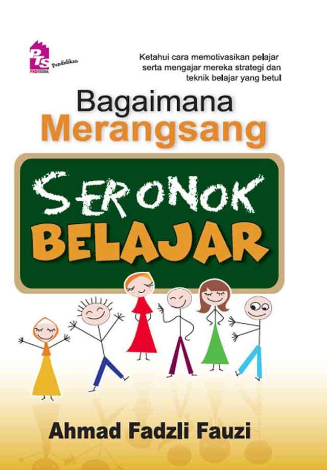 Bagaimana-Merangsang-Seronok-Belajar-หน้าปก-ookbee