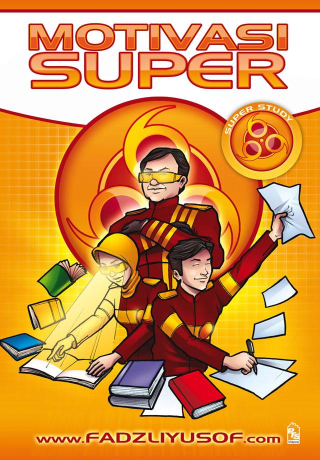 Super-Study:-Motivasi-Super-หน้าปก-ookbee
