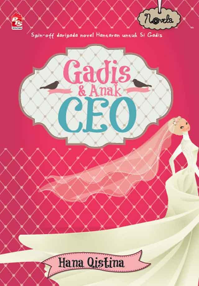 Gadis-&-Anak-CEO-หน้าปก-ookbee