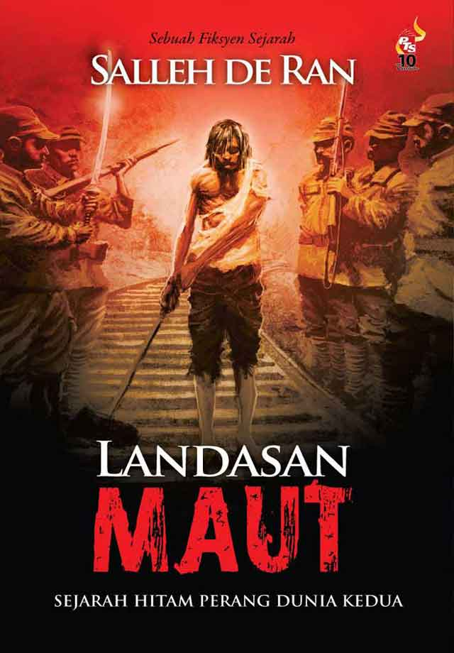 Landasan-Maut-หน้าปก-ookbee