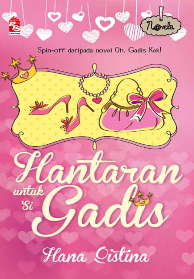 Hantaran-untuk-Si-Gadis-หน้าปก-ookbee