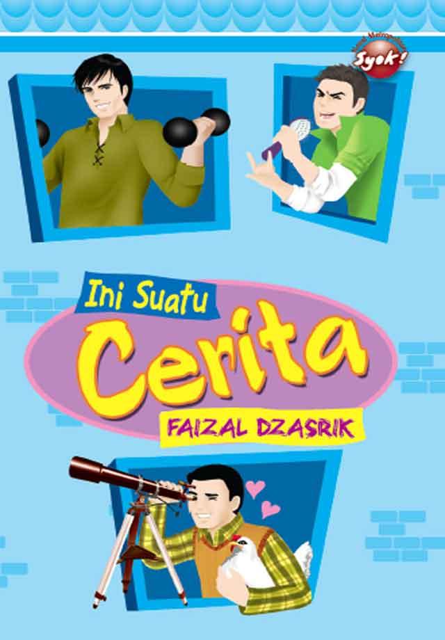 Ini-Suatu-Cerita-หน้าปก-ookbee