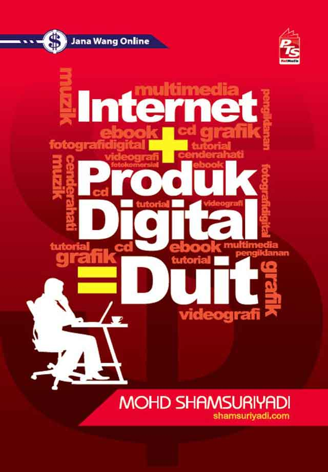 Internet-+-Produk-Digital-=-Duit-หน้าปก-ookbee