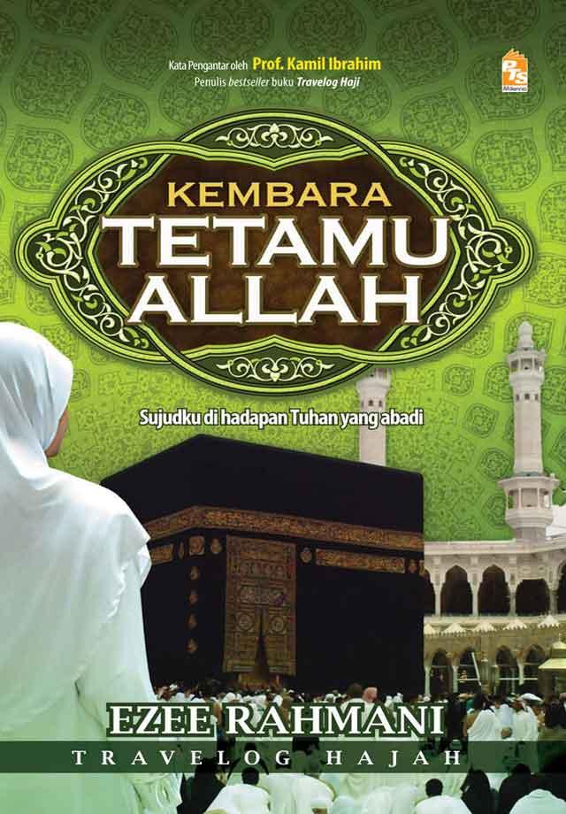 Kembara-Tetamu-Allah-หน้าปก-ookbee