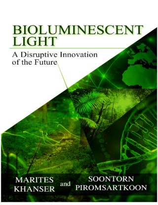 หน้าปก-bioluminescent-light-ookbee