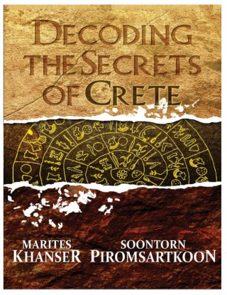 หน้าปก-decoding-the-secrets-of-crete-ookbee