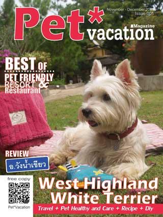 หน้าปก-pet-vacation-november-december-2013-ookbee