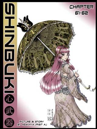 หน้าปก-shinbuki-chapter-61-62-ookbee