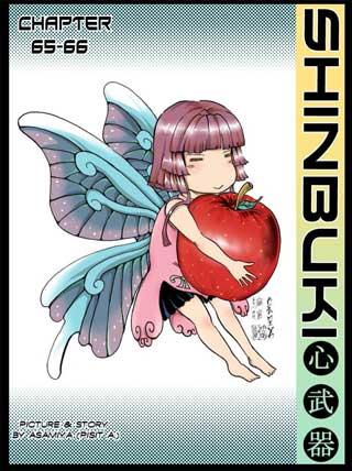 หน้าปก-shinbuki-chapter-65-66-ookbee