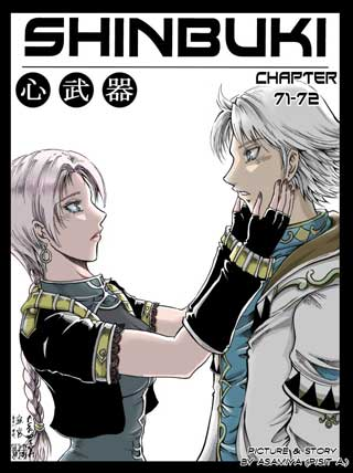 หน้าปก-shinbuki-chapter-71-72-ookbee