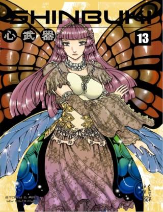 หน้าปก-shinbuki-vol-13-ookbee