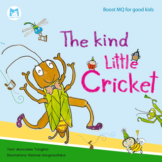 หน้าปก-the-kind-little-cricket-ookbee