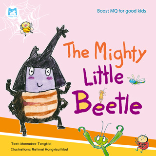 หน้าปก-the-mighty-little-beetle-ookbee