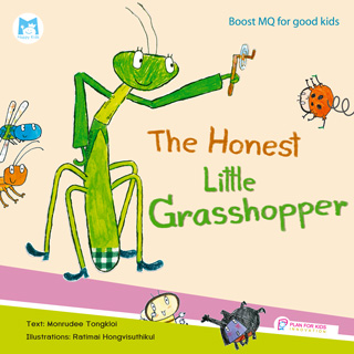 หน้าปก-the-honest-little-grasshopper-ookbee