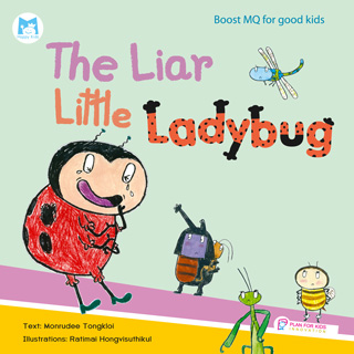 the-liar-little-ladybug-หน้าปก-ookbee