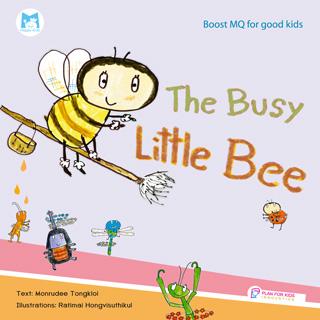 หน้าปก-the-busy-little-bee-ookbee