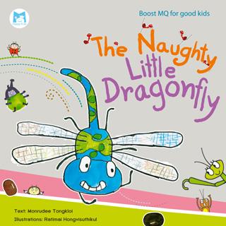 หน้าปก-the-naughty-little-dragonfly-ookbee