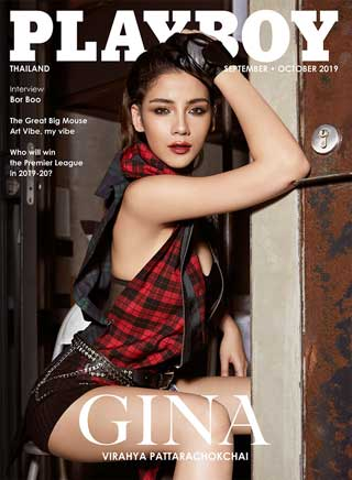 หน้าปก-playboy-september-october-2019-ookbee
