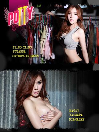 หน้าปก-issue-010-ookbee