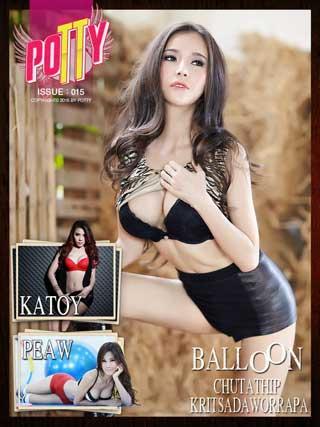 หน้าปก-issue-015-ookbee
